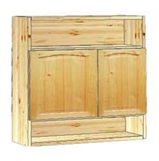 Шкаф кухонный навесной 70 с нишами