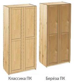 Глубокий шкаф с дверьми из сосны или березы.