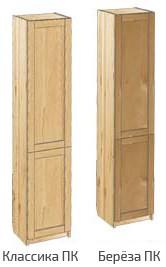 Узкий шкаф с дверьми из дерева