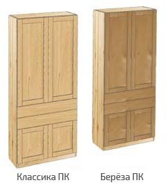 Шкаф из массива  с дверьми и 2-мя ящиками