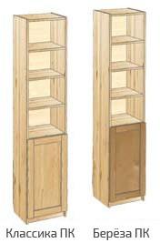 Узкий шкаф с дверью и открытыми полками