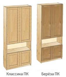 Шкаф с дверьми и открытой полкой в центре