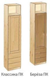 Узкий шкаф с дверью, 3-мя ящиками и нишей вверху