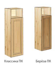 Шкаф средний узкий с нишей вверху