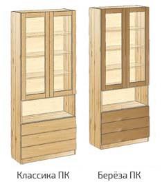 Шкаф с дверьми, 3-мя ящиками и нишей в центре