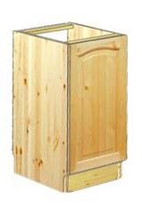 Шкаф-стол(стол кухонный) шириной 40см