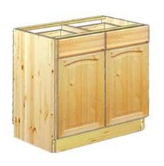 Тумба кухонная 80 с 2-мя ящиками