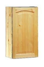 Шкаф кухонный навесной шириной 40 см.