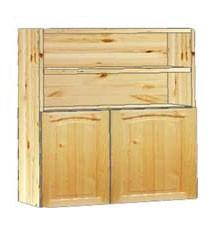 Шкаф кухонный навесной 70 с нишей вверху