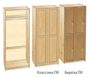 Классический платяной шкаф из массива, глубина шкафа 56см.