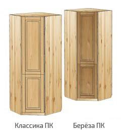 Угловой шкаф с полками
