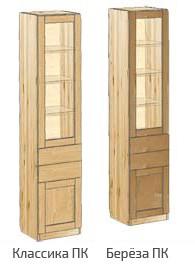 Узкий  шкаф с дверьми и 2-мя ящиками