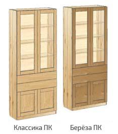 Шкаф с дверьми и 2-мя ящиками