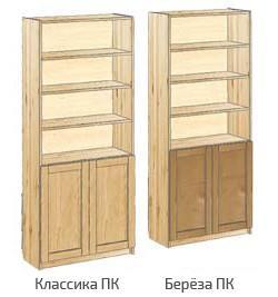 Шкаф  с дверьми и нишами