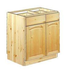Тумба кухонная шириной 70см с 2-мя ящиками